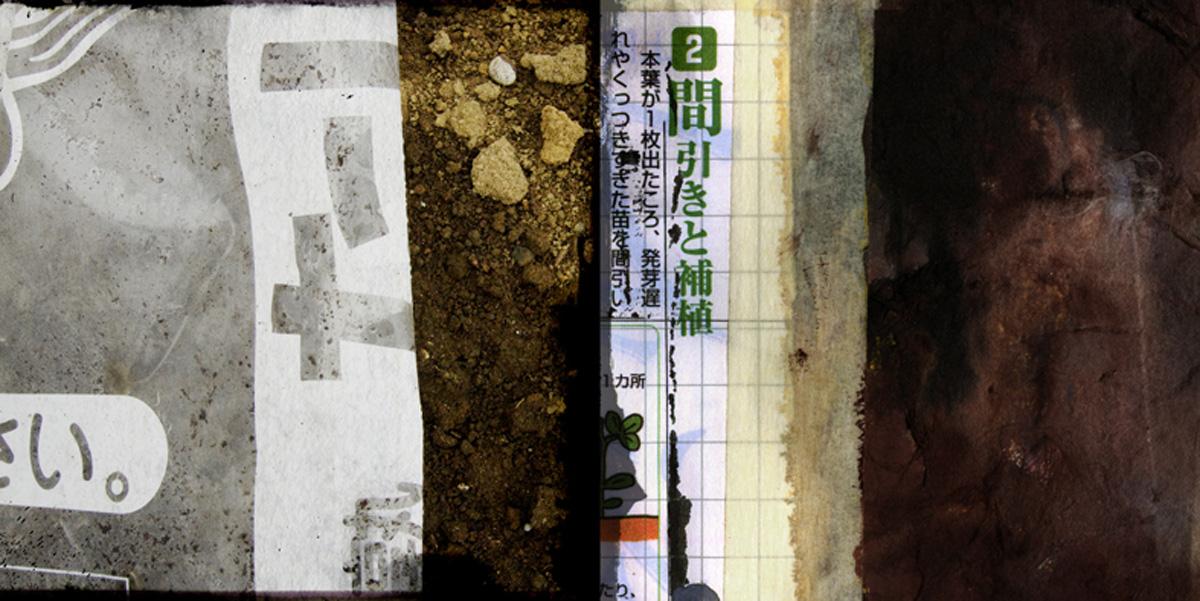 Gardening in Japan 1, 2006